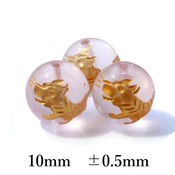 四神彫り 白虎(ローズクォーツ・金色彫刻) 10mm