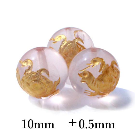四神彫り 玄武(ローズクォーツ・金色彫刻) 10mm