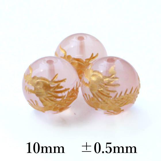 四神彫り 青龍(ローズクォーツ・金色彫刻) 10mm