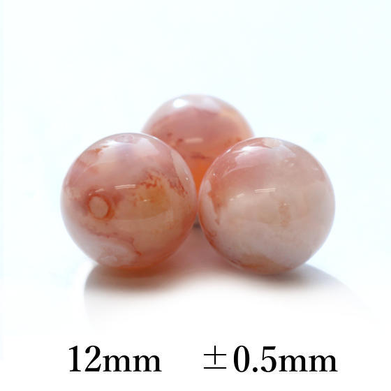 サクラアゲート(チェリーブロッサムアゲート)12mm(1粒売り)パワーストーンビーズ