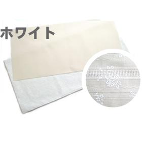 ゼロフィールドクリスタルシート(専用カバー付き)ホワイト (tg12000) メール便不可