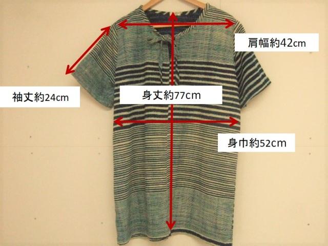 【タイ製】藍染 半袖ロングブラウス ランダムボーダー柄 リボン付き