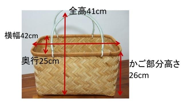 台湾製 竹で作られた市場かご 買い物に最適な竹のかごバッグ 特大【送料別設定】