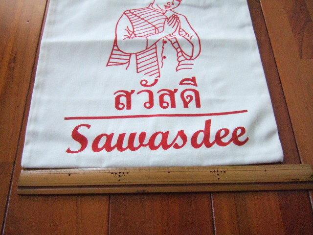 【タイ製】レトロなトートバッグ サワディーsawasdee チャック付き エコバッグとして