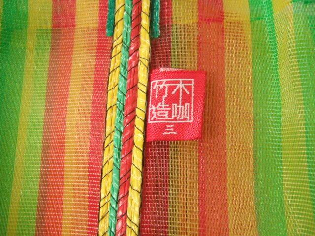 台湾製 便利なメッシュのトートバッグ ナイロン製 網素材 黄緑黄色オレンジのストライプ