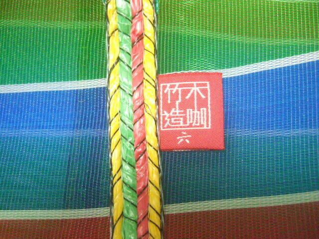 台湾製 便利なメッシュのトートバッグ 網素材 緑、赤、青柄 サイズ各種 2種類【レターパック可】