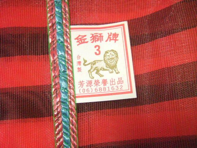 台湾製 メッシュのトートバッグ 赤&黒