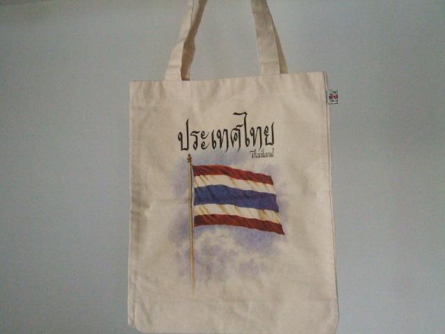 【タイ製】お手軽サイズのトートバッグ 絵柄は面白いタイの図柄 タイ国旗