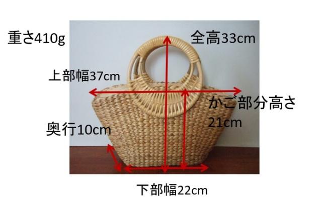 【タイ製】ウォーターヒヤシンス素材 なで肩かごバッグ 持ち手はバンブー 布付き ファスナー付き 幅37cm