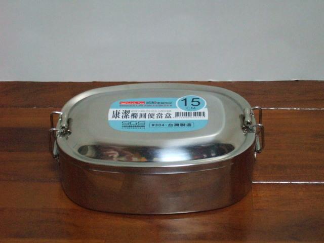 台湾製 直方体ステンレス弁当箱1段 15cm