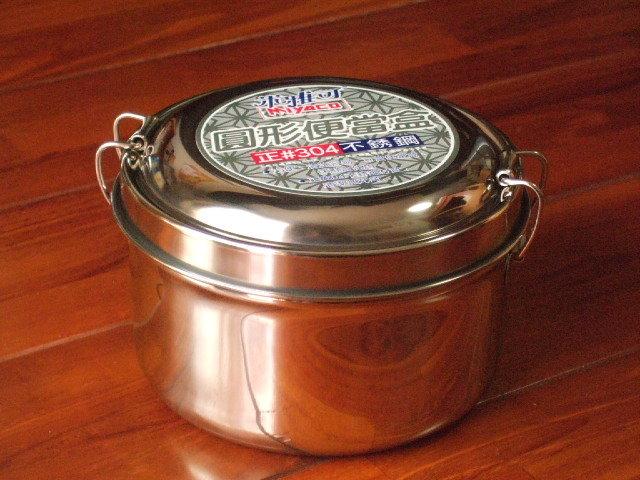 台湾製 丸形ステンレス弁当箱 12cm 内側が2段式で使いやすい