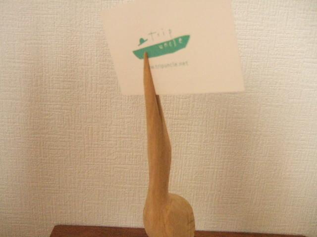 【タイ製】木で作られた 鳥さんカードホルダー 嘴上向き ロングタイプ