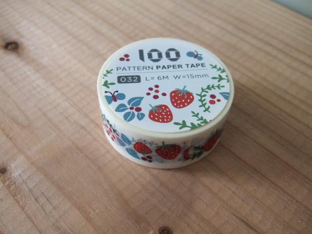 台湾製マスキングテープ いちご柄【レターパック可】