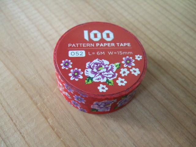 台湾製マスキングテープ 台湾のお花(赤地に紫)柄 【レターパック可】ラッピングに最適