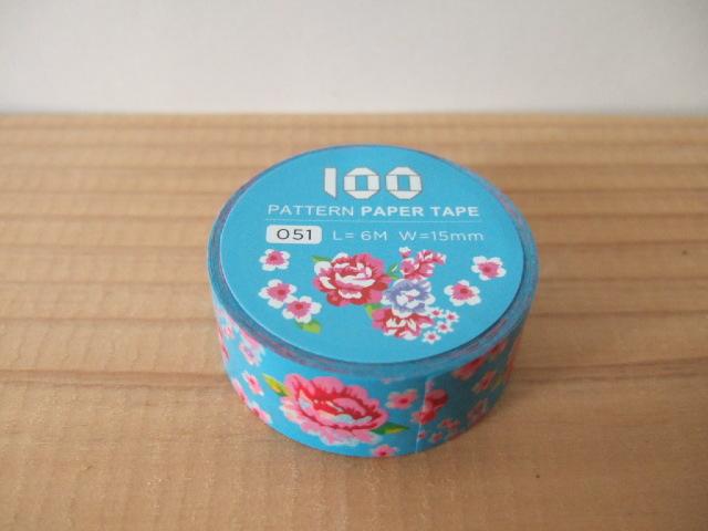 台湾製マスキングテープ 台湾のお花(青地にピンク)051 【レターパック可】ラッピングに最適
