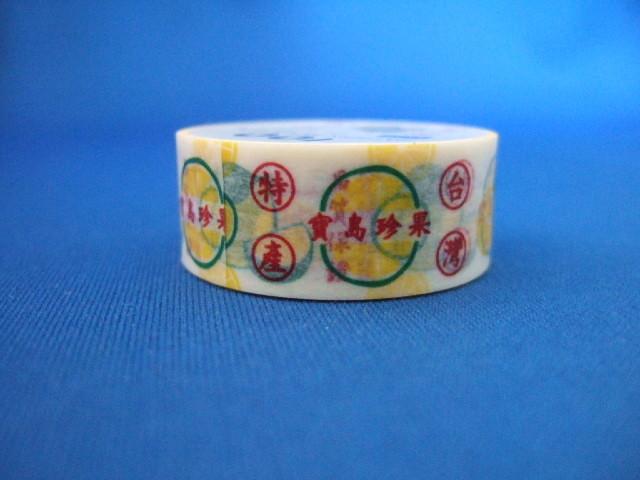 台湾製マスキングテープ【レモン柄】ラッピングに最適【レターパック可】