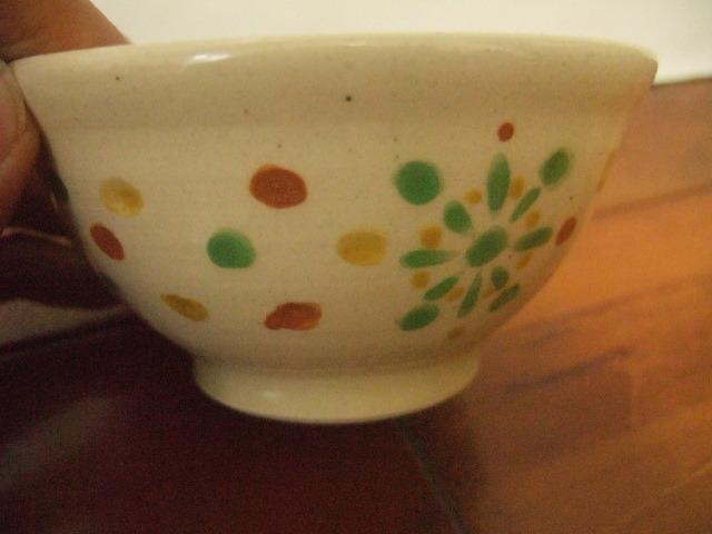 沖縄産 ツチノヒ やちむん 5寸鉢 シノギ