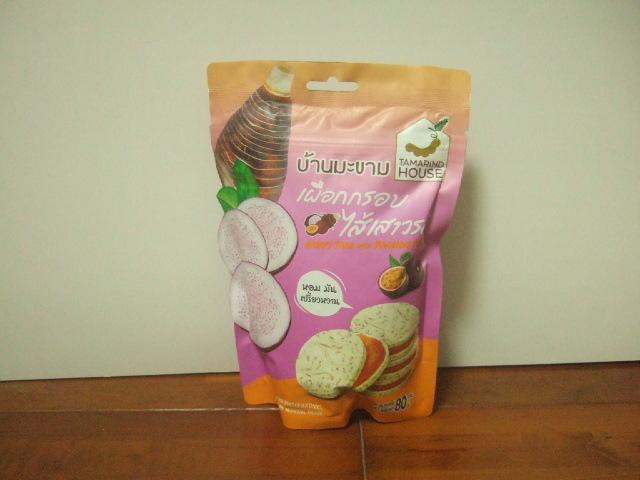 タイ産 チェンライコーヒー 豆 DARK 自然栽培の珈琲豆 タイコーヒー250g【レターパック可】
