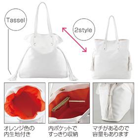 美膳本舗キャンペーン!オリジナルバック限定20個のみ野のめぐみ 紅茶ブレンドティーNono Megumi