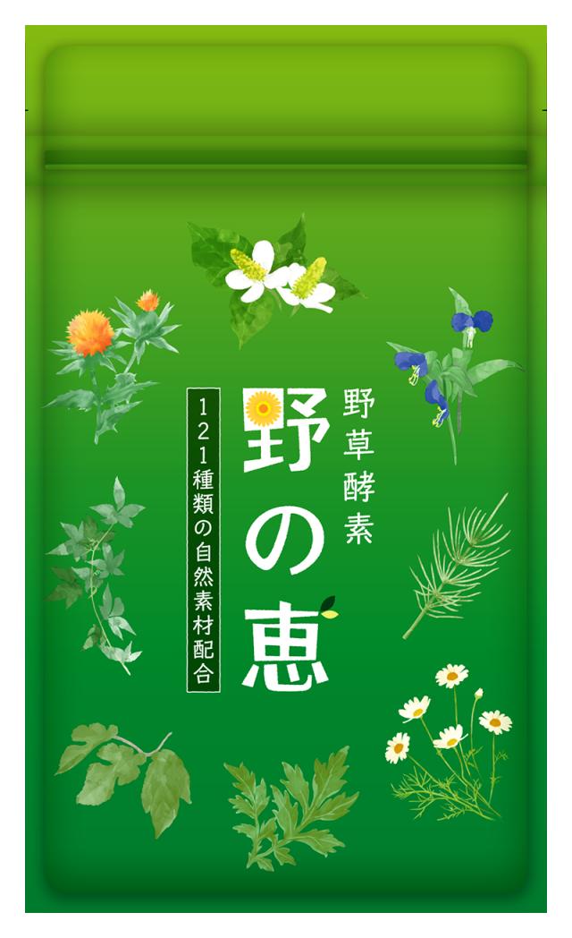 【初回定期980円/送料無料/割引特典】121種類の自然素材を配合 野草酵素「野の恵」