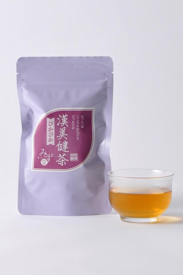 漢美健茶ぴかぴか
