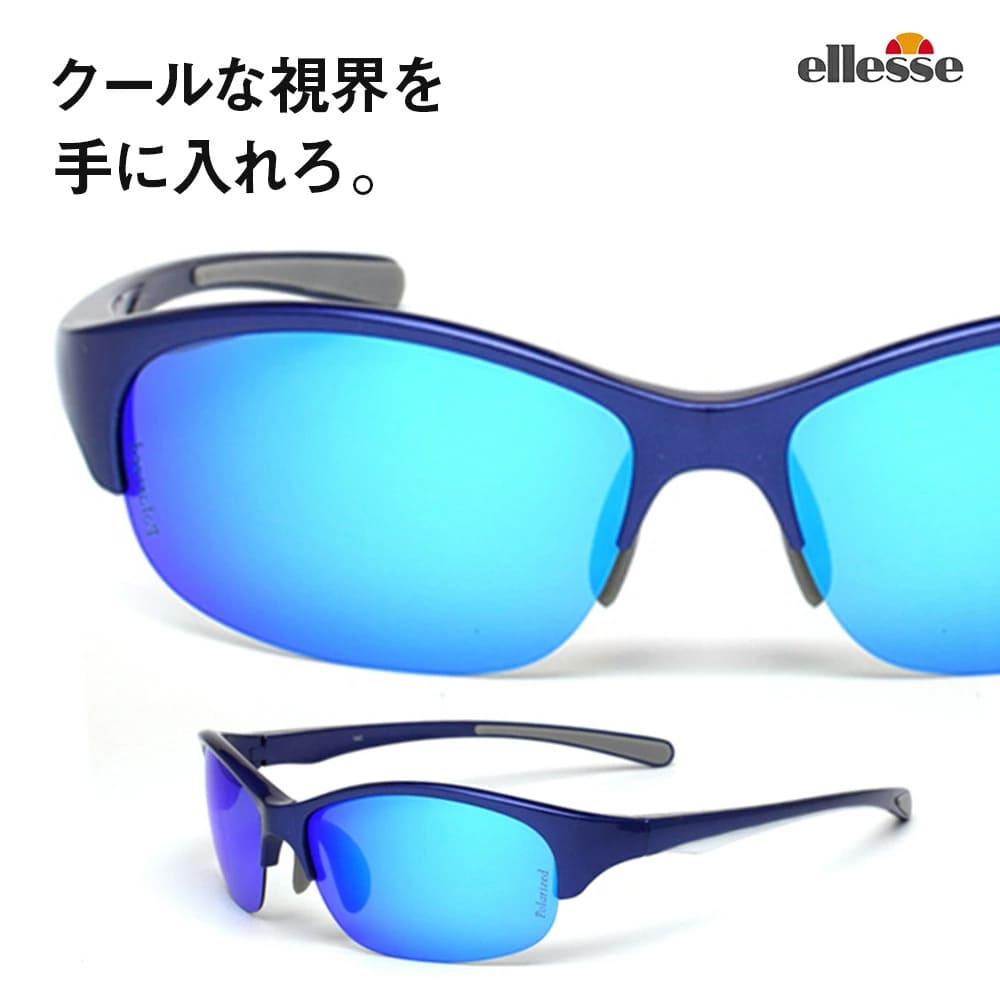 エレッセ サングラス メンズ 偏光サングラス ミラーサングラス