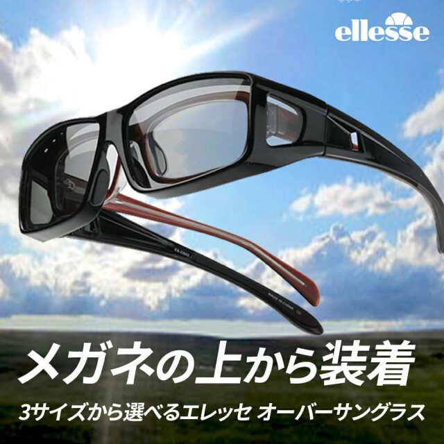 エレッセ 偏光サングラス オーバーサングラス