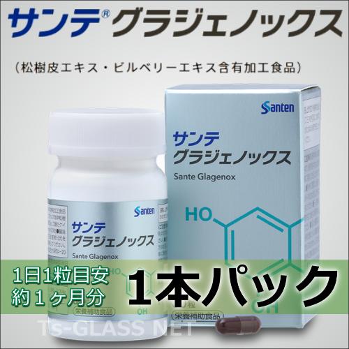 サンテ グラジェノックス 1本セット 参天製薬 商品画像
