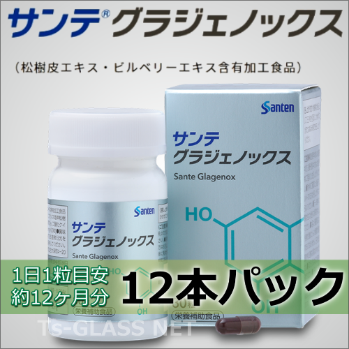 サンテ グラジェノックス 12本セット 参天製薬 商品画像