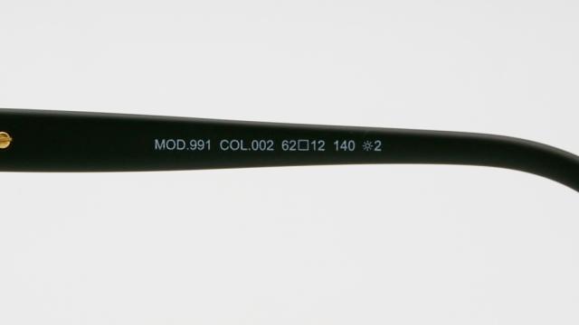 CAZAL(カザール) 991 col.002 レジェンズモデルサングラス P-231T 品番画像