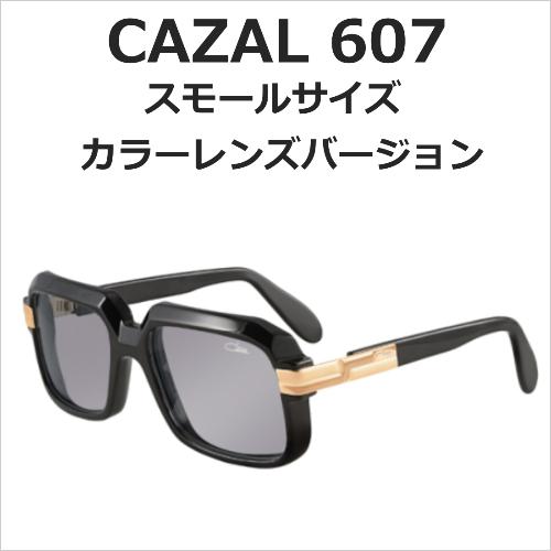 CAZAL(カザール) 607/3 スモールサイズ col.001 サングラス P-207T メイン画像