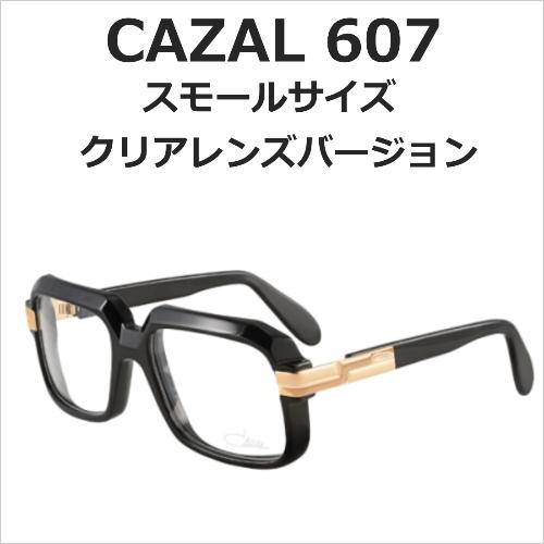 CAZAL(カザール) 607/3 スモールサイズ col.001 クリアレンズ P-208T メイン画像