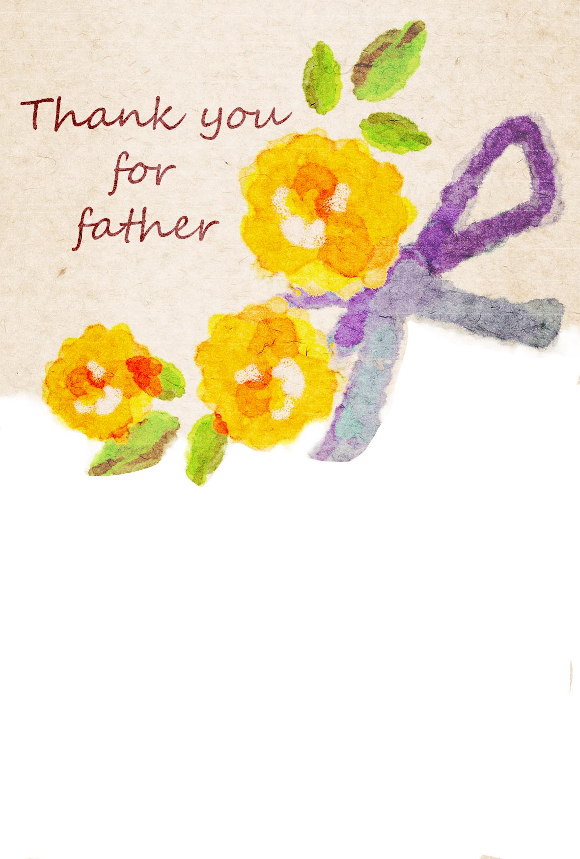 父の日メッセージカード004