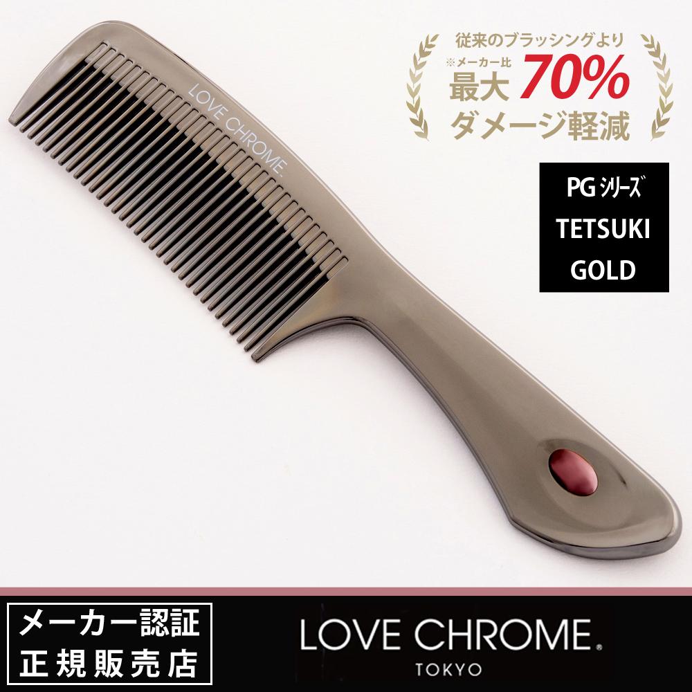 LOVE CHROME (ラブクロム) PGシリーズ TETSUKI BLACK / テツキ ブラック