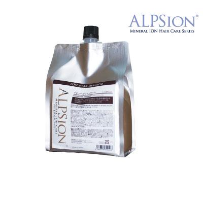 アルピジョン イオンヘアシャンプーH インバスシリーズ 詰替え用 1000ml