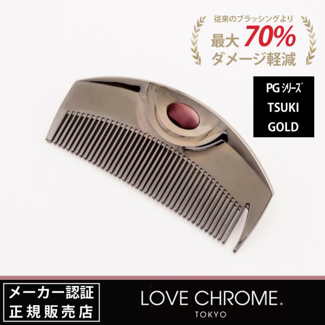 LOVE CHROME (ラブクロム) PGシリーズ TSUKI BLACK / ツキ ブラック