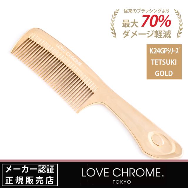 LOVE CHROME (ラブクロム) K24GPシリーズ TETSUKI GOLD / テツキ ゴールド