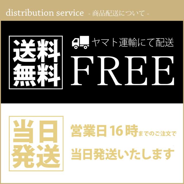 バイオプログラミング製品がティーズファミリアなら送料無料、当日出荷は16時まで受付