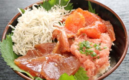 新駿河湾海鮮丼セット【送料無料】