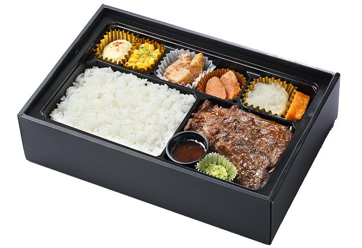 北海道産黒牛 【温まる】炭火焼肉弁当