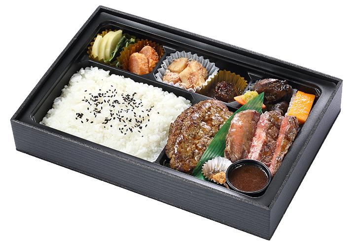 北海道産黒牛 特選ステーキ&ハンバーグ盛合せ弁当