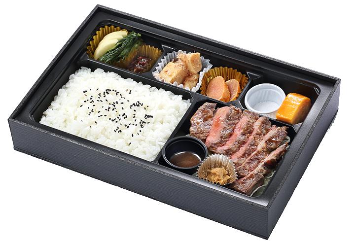 北海道産黒牛 ステーキ弁当