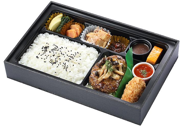 北海道産黒牛 贅沢 手ごねハンバーグ弁当