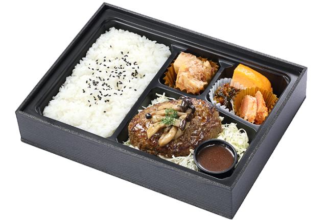 北海道産黒牛 手ごねハンバーグ弁当