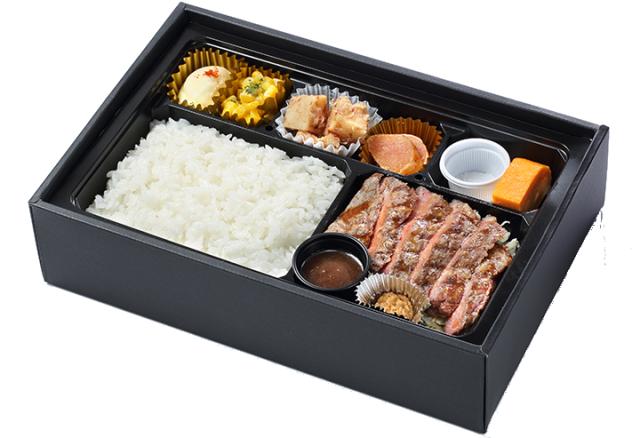 北海道産黒牛 【温まる】ステーキ弁当