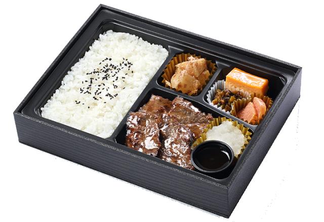北海道産黒牛 日向夏ポン酢でお手頃炭火焼肉弁当