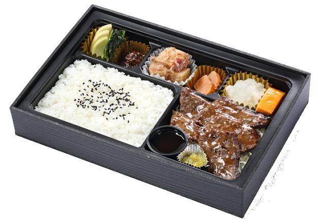 北海道産黒牛 日向夏ポン酢で炭火焼肉弁当