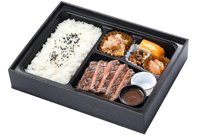 北海道産黒牛 お手頃 ステーキ弁当
