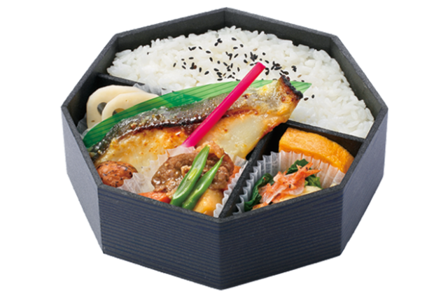 銀ダラ西京焼弁当