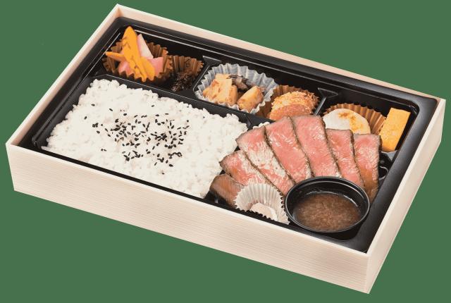 北海道産黒牛 赤身ステーキ弁当